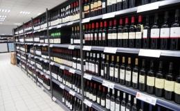 Leader Price supermarche M25 Caem 2014 (3)