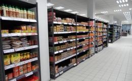 Leader Price supermarche M25 Caem 2014 (4)