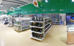 Pets Paradise Superstore Burleigh Heads 04resize